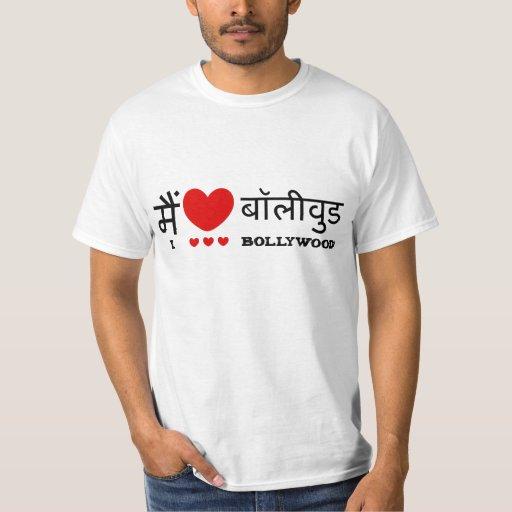 Amo Bollywood Polera