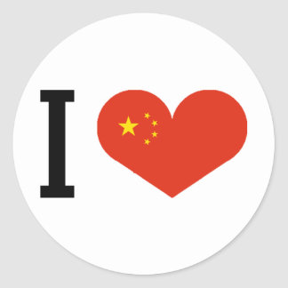 Amo China Pegatina Redonda