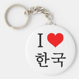 Amo Corea Llavero Personalizado