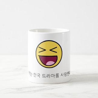 Amo dramas coreanos taza clásica