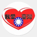 AMO el 我愛臺灣 de TAIWÁN - DISEÑO 3 Pegatinas