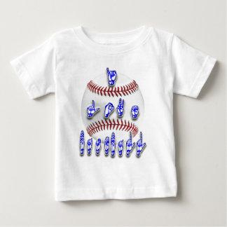 Amo el béisbol - lenguaje de signos playera de bebé