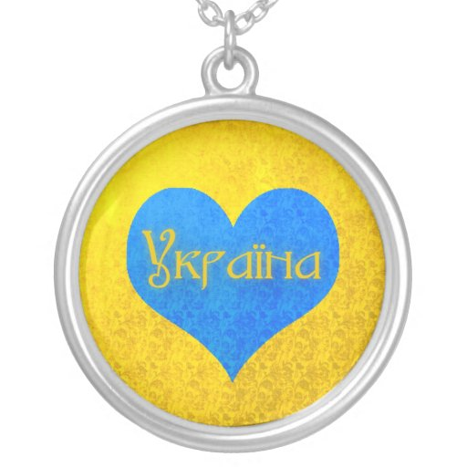 Amo el collar de Ucrania - un corazón
