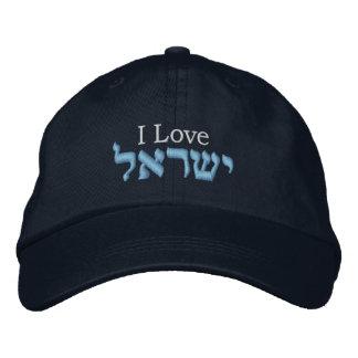 Amo el gorra de Israel - la palabra Israel está en Gorras De Beisbol Bordadas