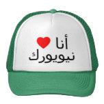 Amo el gorra de Nueva York
