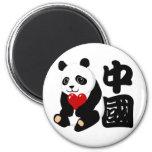 Amo el imán de la panda de China