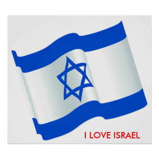 Amo el poster de Israel