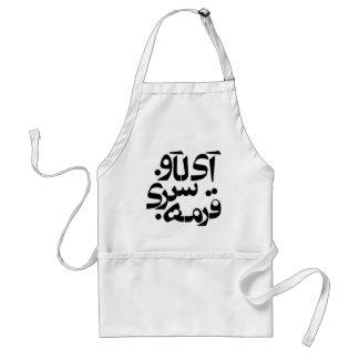 Amo Ghormeh Sabzi en la escritura persa Delantal