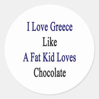 Amo Grecia como un chocolate de los amores del Pegatina Redonda