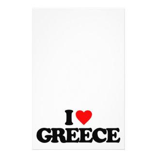 AMO GRECIA