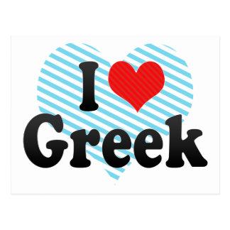 Amo Griego Tarjetas Postales