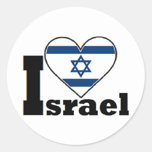 Amo Israel - con la bandera grande del corazón de Pegatina Redonda