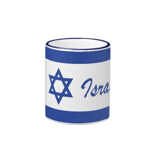 Amo Israel - estrella de David Taza A Dos Colores