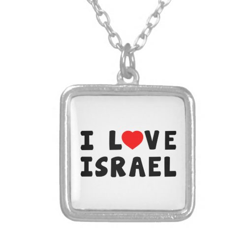 Amo Israel Grimpola Personalizada