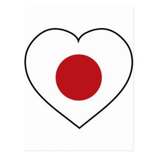 Amo Japón Tarjeta Postal