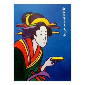 Amo japonés # 1 tarjetas postales