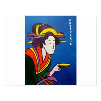 Amo japonés # 1 tarjeta postal