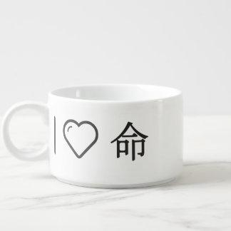Amo japonés tazón