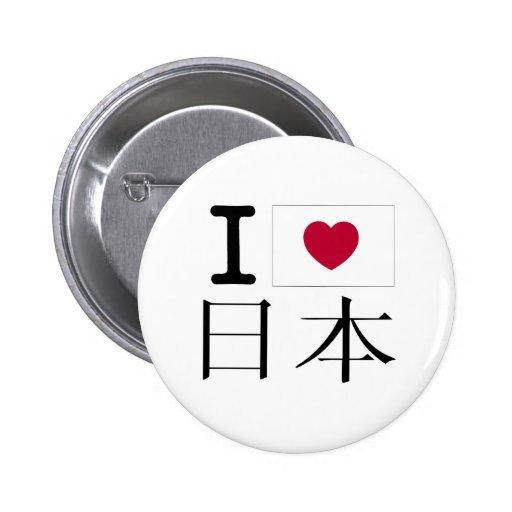 Amo kanji del corazón de Japón Nihon Pin