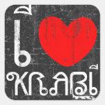 Amo Krabi o el corazón Krabi de I Pegatinas Cuadradas