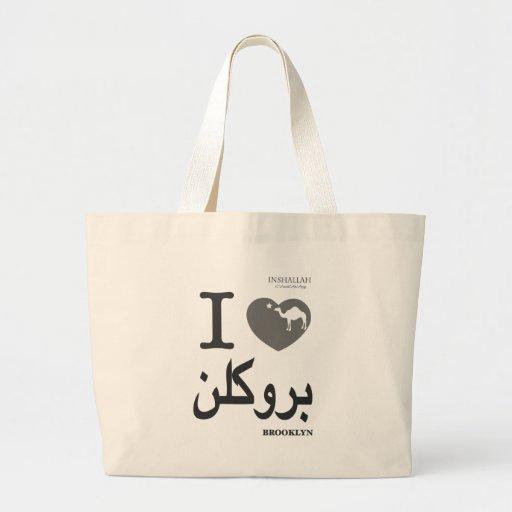 AMO la camiseta de BK (en árabe) Bolsa