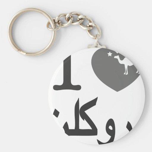 AMO la camiseta de BK (en árabe) Llavero