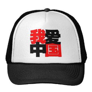 Amo la camiseta de China Gorras De Camionero