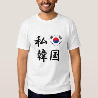 AMO la camiseta de la COREA DEL SUR Polera