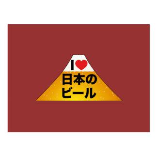 Amo la cerveza japonesa tarjetas postales