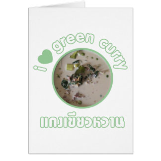 Amo la comida verde tailandesa de la calle de tarjeta de felicitación