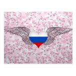 Amo la Federación Rusa - alas Tarjetas Postales
