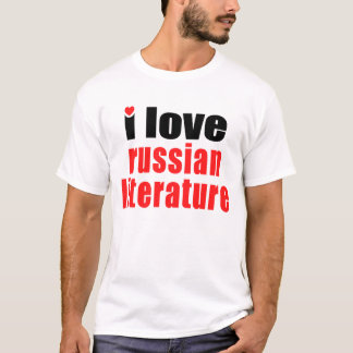 Amo la literatura rusa playera