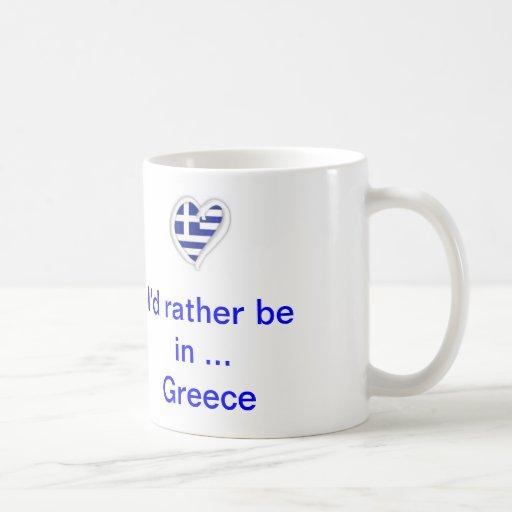 AMO la taza de Grecia