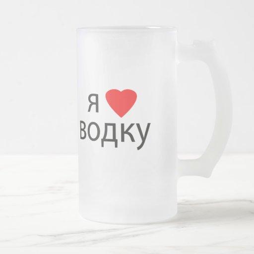 Amo la taza de la vodka