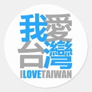 Amo la versión 2 de TAIWÁN: diseñado por Kanjiz Pegatina Redonda