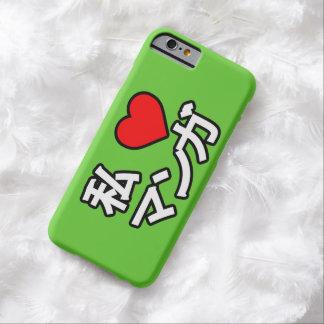 Amo Manga Funda De iPhone 6 Barely There