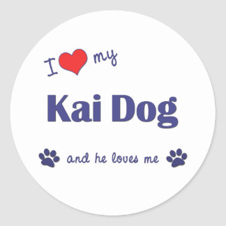 Amo mi perro de Kai (el perro masculino) Pegatina Redonda