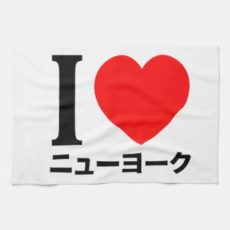 Amo Nueva York (en japonés) Toalla De Mano