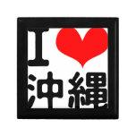 Amo Okinawa Cajas De Regalo