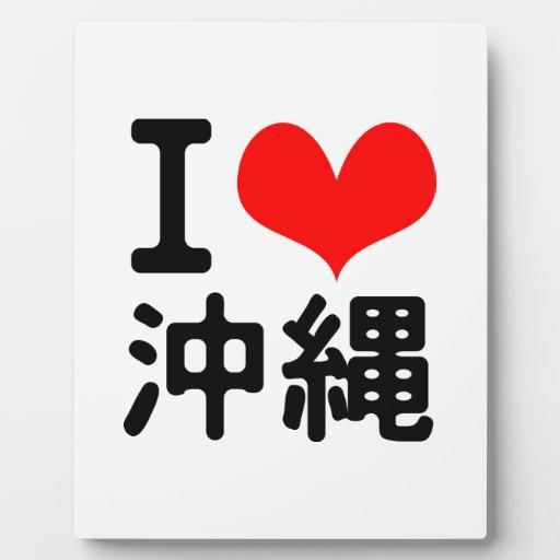Amo Okinawa Placas De Madera
