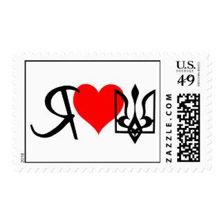 Amo sellos del ~ de Ucrania