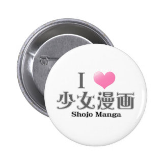 Amo Shojo Manga Pin Redondo De 2 Pulgadas