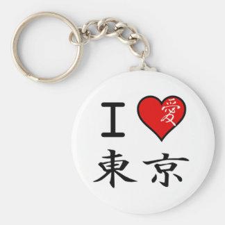 Amo Tokio Llaveros Personalizados
