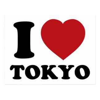 Amo Tokio Postal