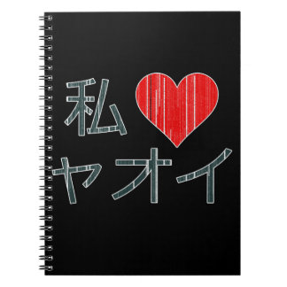 Amo Yaoi Spiral Notebook