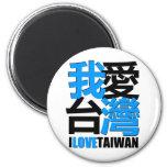 Amo, yo tengo gusto del diseño de TAIWÁN Iman Para Frigorífico