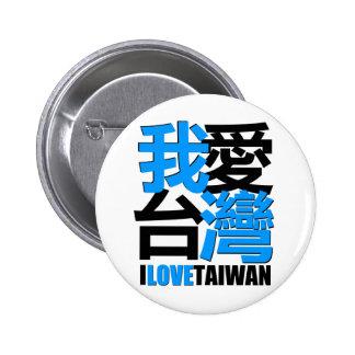 Amo, yo tengo gusto del diseño de TAIWÁN Pins