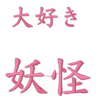 Amo YOKAI