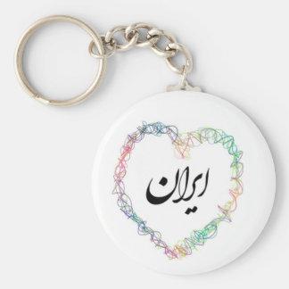 Amor 002 de Irán Llavero Redondo Tipo Pin