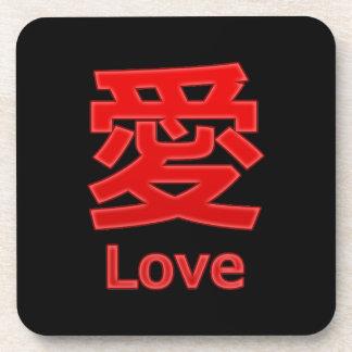 Amor (Ai) Posavasos
